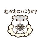 ぽちゃハムちゃん(個別スタンプ:21)