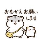 ぽちゃハムちゃん(個別スタンプ:22)