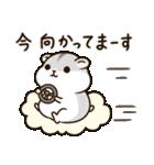 ぽちゃハムちゃん(個別スタンプ:23)