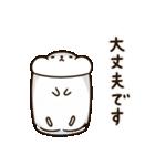ぽちゃハムちゃん(個別スタンプ:24)