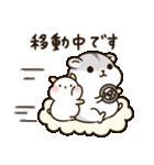 ぽちゃハムちゃん(個別スタンプ:25)