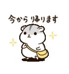 ぽちゃハムちゃん(個別スタンプ:26)