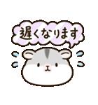 ぽちゃハムちゃん(個別スタンプ:27)