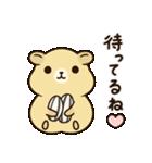 ぽちゃハムちゃん(個別スタンプ:28)