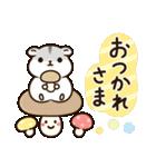 ぽちゃハムちゃん(個別スタンプ:29)
