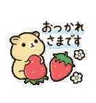 ぽちゃハムちゃん(個別スタンプ:30)