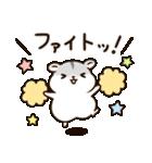 ぽちゃハムちゃん(個別スタンプ:31)
