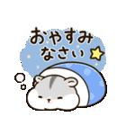 ぽちゃハムちゃん(個別スタンプ:32)