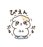 ぽちゃハムちゃん(個別スタンプ:33)