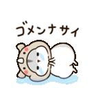 ぽちゃハムちゃん(個別スタンプ:34)