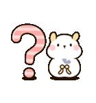 ぽちゃハムちゃん(個別スタンプ:35)