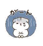 ぽちゃハムちゃん(個別スタンプ:37)