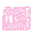 ♡量産型スタンプ♡【推し写真加工にも♡】(個別スタンプ:03)