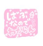 ♡量産型スタンプ♡【推し写真加工にも♡】(個別スタンプ:04)