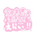♡量産型スタンプ♡【推し写真加工にも♡】(個別スタンプ:06)