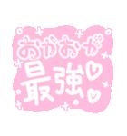 ♡量産型スタンプ♡【推し写真加工にも♡】(個別スタンプ:07)
