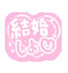 ♡量産型スタンプ♡【推し写真加工にも♡】(個別スタンプ:08)