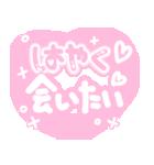 ♡量産型スタンプ♡【推し写真加工にも♡】(個別スタンプ:09)