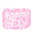 ♡量産型スタンプ♡【推し写真加工にも♡】(個別スタンプ:11)