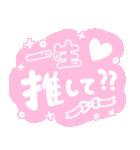 ♡量産型スタンプ♡【推し写真加工にも♡】(個別スタンプ:12)