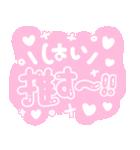 ♡量産型スタンプ♡【推し写真加工にも♡】(個別スタンプ:13)
