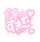 ♡量産型スタンプ♡【推し写真加工にも♡】(個別スタンプ:15)