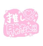 ♡量産型スタンプ♡【推し写真加工にも♡】(個別スタンプ:16)
