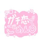♡量産型スタンプ♡【推し写真加工にも♡】(個別スタンプ:18)