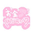 ♡量産型スタンプ♡【推し写真加工にも♡】(個別スタンプ:19)