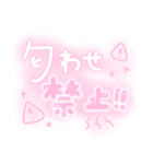 ♡量産型スタンプ♡【推し写真加工にも♡】(個別スタンプ:20)