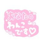 ♡量産型スタンプ♡【推し写真加工にも♡】(個別スタンプ:21)