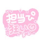 ♡量産型スタンプ♡【推し写真加工にも♡】(個別スタンプ:22)