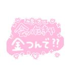 ♡量産型スタンプ♡【推し写真加工にも♡】(個別スタンプ:23)