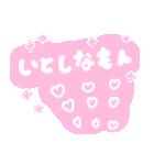 ♡量産型スタンプ♡【推し写真加工にも♡】(個別スタンプ:24)