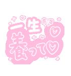 ♡量産型スタンプ♡【推し写真加工にも♡】(個別スタンプ:26)