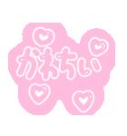 ♡量産型スタンプ♡【推し写真加工にも♡】(個別スタンプ:28)