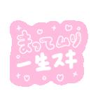 ♡量産型スタンプ♡【推し写真加工にも♡】(個別スタンプ:30)