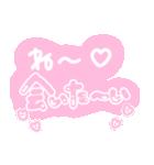 ♡量産型スタンプ♡【推し写真加工にも♡】(個別スタンプ:31)