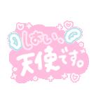 ♡量産型スタンプ♡【推し写真加工にも♡】(個別スタンプ:32)