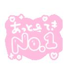 ♡量産型スタンプ♡【推し写真加工にも♡】(個別スタンプ:33)
