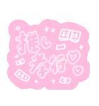 ♡量産型スタンプ♡【推し写真加工にも♡】(個別スタンプ:35)