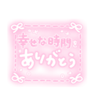 ♡量産型スタンプ♡【推し写真加工にも♡】(個別スタンプ:36)