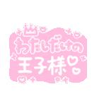 ♡量産型スタンプ♡【推し写真加工にも♡】(個別スタンプ:37)