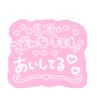 ♡量産型スタンプ♡【推し写真加工にも♡】(個別スタンプ:38)