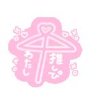 ♡量産型スタンプ♡【推し写真加工にも♡】(個別スタンプ:39)