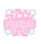 ♡量産型スタンプ♡【推し写真加工にも♡】(個別スタンプ:40)
