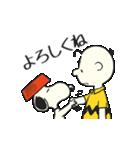スヌーピー(70's)(個別スタンプ:5)