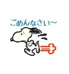 スヌーピー(70's)(個別スタンプ:19)