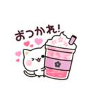 気づかいのできるネコ♪ 動く春&健康編(個別スタンプ:01)