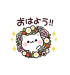 気づかいのできるネコ♪ 動く春&健康編(個別スタンプ:02)
